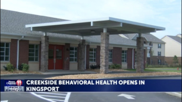 Inpatient Mental Health Hospital Set To Open In Kingsport